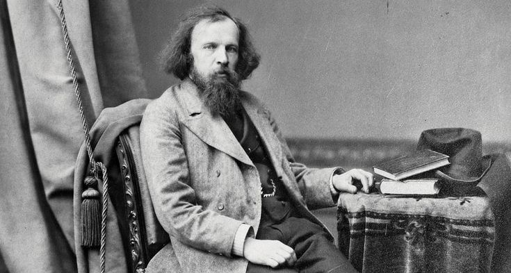 150 years ago, Russian chemist Dmitrii Mendeleev created the periodic table of t... 1