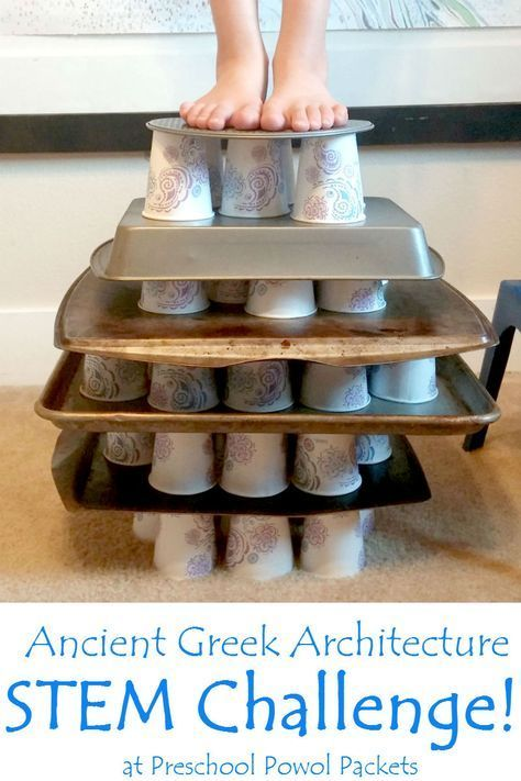 Fabtastic ancient Greek architecture STEM challenge & activities! Perfect… 1